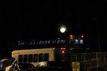 SEPTA SL V and a large moon tonight!
